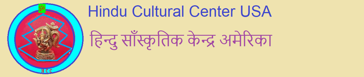Hindu Cultural Center
